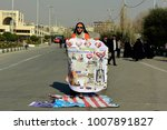 tehran  iran   january 05  pro...   Shutterstock . vector #1007891827