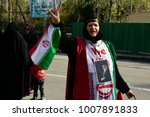 tehran  iran   january 05  pro...   Shutterstock . vector #1007891833