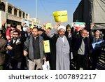 tehran  iran   january 05  pro...   Shutterstock . vector #1007892217