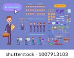 big set for animating business... | Shutterstock .eps vector #1007913103