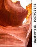 Small photo of Geological formation of the Lower Canyon of Antelope, Arizona, USA. Texture of the destroyed stone