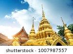 the famous shwedagon pagoda in... | Shutterstock . vector #1007987557