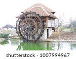 stanisici  bosnia  may 2  2017  ...   Shutterstock . vector #1007994967