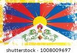 flag of tibet. wrinkled dirty... | Shutterstock . vector #1008009697