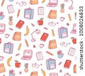 back to school seamless pattern | Shutterstock .eps vector #1008026833