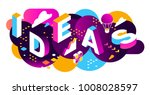 vector creative abstract... | Shutterstock .eps vector #1008028597