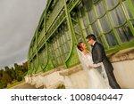 happy bride and groom   Shutterstock . vector #1008040447