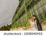 happy bride and groom   Shutterstock . vector #1008040453