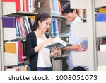 group of new generation people...   Shutterstock . vector #1008051073