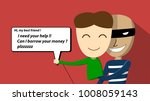 scammer try to scam victim by... | Shutterstock .eps vector #1008059143