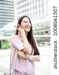 young asian business owner have ...   Shutterstock . vector #1008061507