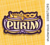 vector logo for purim holiday ... | Shutterstock .eps vector #1008071293