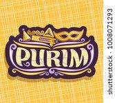 vector logo for purim holiday ... | Shutterstock .eps vector #1008071293