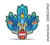 sri lankan devil dancing mask... | Shutterstock .eps vector #1008121963