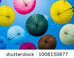 many colorful umbrellas.... | Shutterstock . vector #1008150877