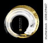vector black  white and gold... | Shutterstock .eps vector #1008159607