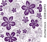 Seamless floral white pattern with violet vintage flowers curls (vector) - stock vector