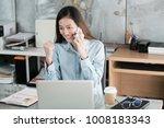 young asian businesswoman... | Shutterstock . vector #1008183343