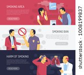 smoking areas ban and tobacco... | Shutterstock .eps vector #1008199837