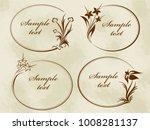 set of elegant oval frames | Shutterstock .eps vector #1008281137