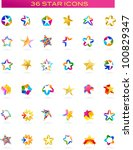 collection of star icons  vector | Shutterstock .eps vector #100829347