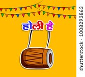 illustration of drum with hindi ... | Shutterstock .eps vector #1008293863