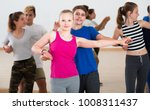 group of  happy european teen... | Shutterstock . vector #1008311437
