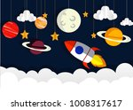 paper rocket and solar system... | Shutterstock .eps vector #1008317617