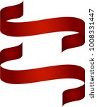 red ribbons for holiday titles  | Shutterstock .eps vector #1008331447