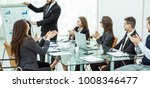 business team applauding to the ... | Shutterstock . vector #1008346477