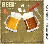 vintage postcard  cover menu  ... | Shutterstock .eps vector #100835497