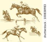 race horses | Shutterstock .eps vector #100838983
