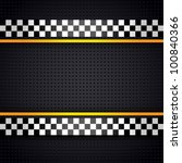 Structured metallic perforated for race sheet template, vector 10eps - stock vector