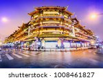 cityscape of shanghai. located... | Shutterstock . vector #1008461827