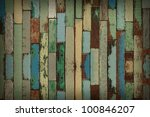painted wood wall | Shutterstock . vector #100846207