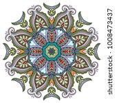 mandala flower decoration  hand ... | Shutterstock .eps vector #1008473437