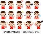 young mother set.eps vector... | Shutterstock .eps vector #1008530143