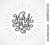 mardi gras lettering. eps8. rgb.... | Shutterstock .eps vector #1008532153