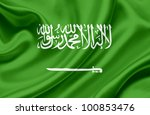 Saudi Arabia waving flag - stock photo