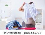 inattentive husband burning... | Shutterstock . vector #1008551737