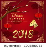 happy chinese new year greeting ... | Shutterstock .eps vector #1008580783
