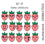 vector set of kawaii emoticons  ... | Shutterstock .eps vector #1008617023