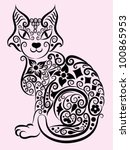 decorative cat  1. cat and... | Shutterstock .eps vector #100865953