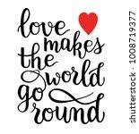 love phrase hand written bounce ... | Shutterstock .eps vector #1008719377