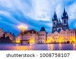 prague  czech republic   july...   Shutterstock . vector #1008758107