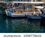 Fishing Boats Moored At Greek...