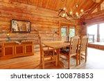 Log Cabin Dining Room Interior...