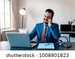 young smiling businessmen... | Shutterstock . vector #1008801823