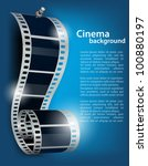 film reel with stud on blue... | Shutterstock .eps vector #100880197