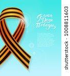 greeting card template design... | Shutterstock .eps vector #1008811603